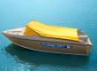 Wyatboat-470У